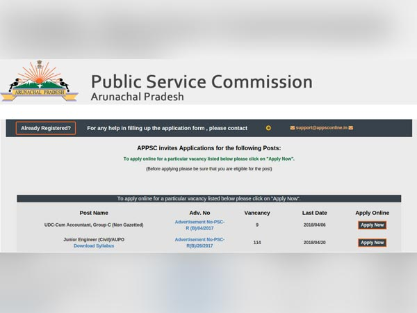 Arunachal Pradesh Public Service Commission Recruitment 2018 For Junior Engineer