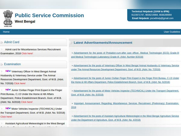 West Bengal Public Service Commission Recruitment 2018 For Various Posts