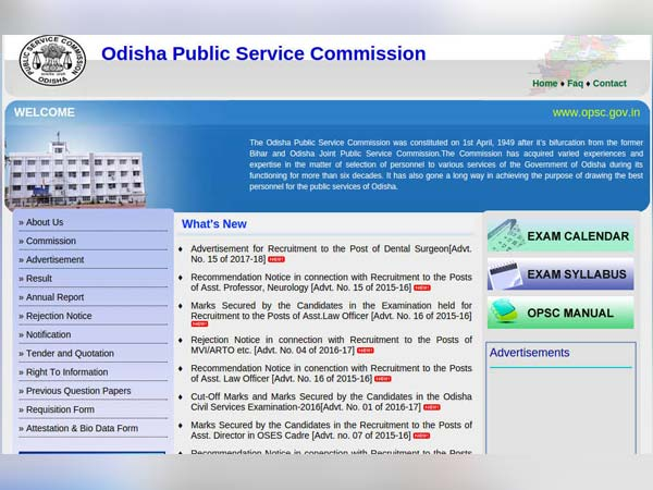 Odisha Public Service Commission Recruitment 2018 For Dental Surgeon