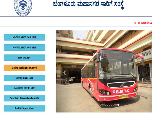 BMTC Recruitment 2018 For 100 DEO