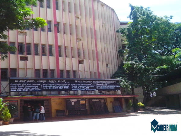 6. Vijaya Teachers College, Bangalore