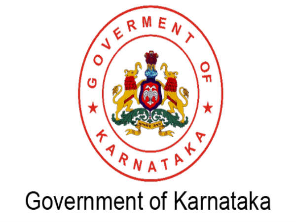Karnataka SSLC Board Exam 2018 Details