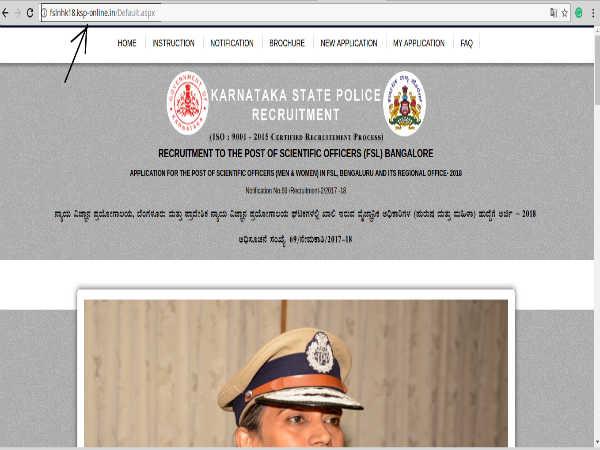 Karnataka State Police Recruitment For Scientific Officer
