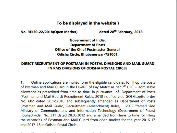 postal vote application form online india