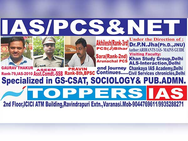 2. Toppers IAS Academy