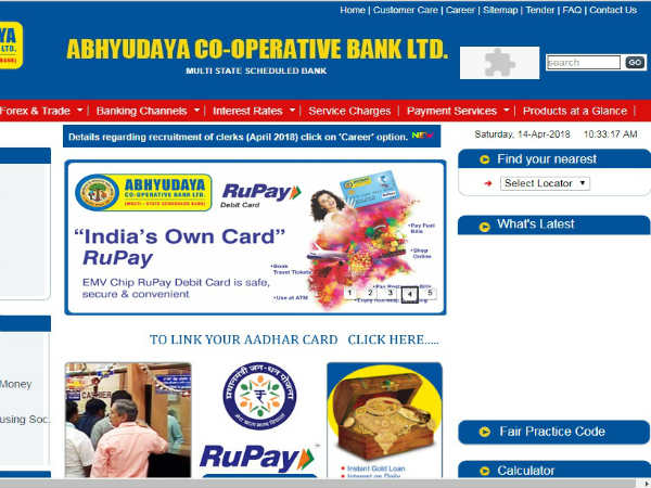 Abhyudaya Co-operative Bank Recruitment 2018 For 100 Clerk Posts