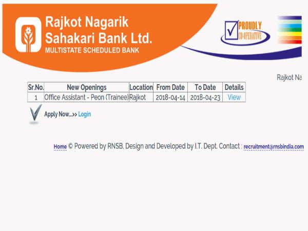 Rajkot Nagarik Sahakari Bank Recruitment 2018 For Office Assistant