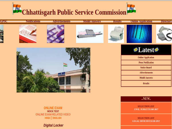 Chhattisgarh Public Service Commission Recruitment 2018 For Geology Jobs