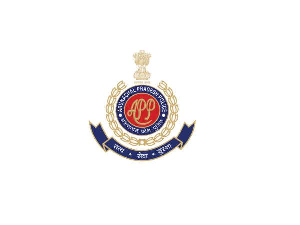 Arunachal Pradesh Police Recruitment