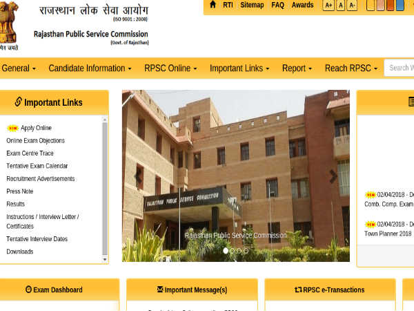 RPSC Recruitment 2018 For Head Masters