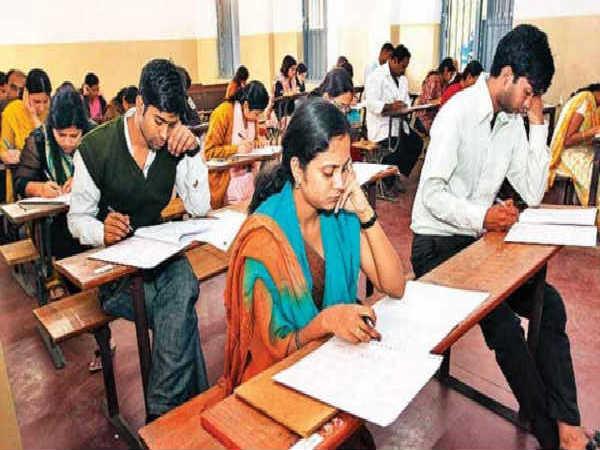 Karnataka II PUC Exam Results 2018