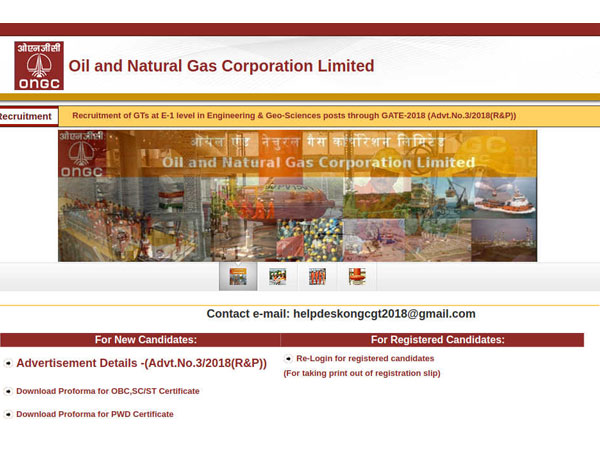 how to get job in ongc
