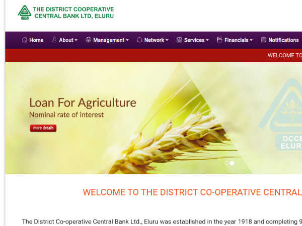 District Cooperative Central Bank Recruitment 2018 For Clerks