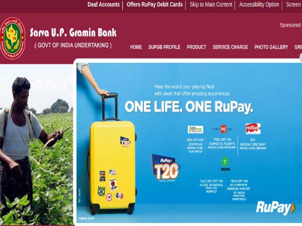 Sarva UP Gramin Bank Recruitment 2018