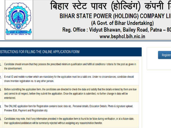 BPCL Recruitment 2018 For 90 Assistants