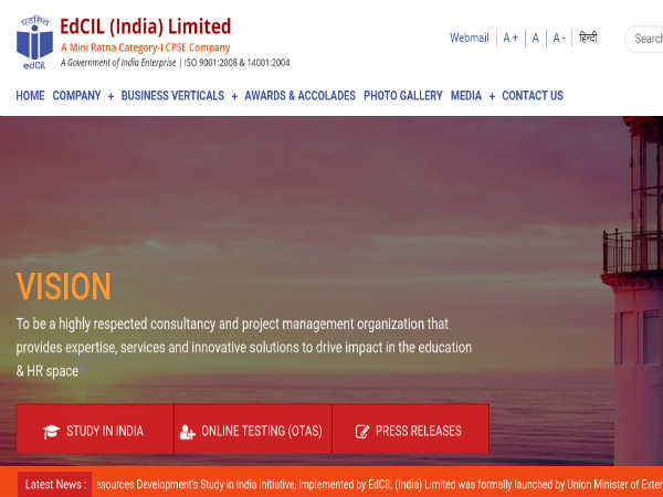 EdCIL Limited Recruitment 2018 For Managers