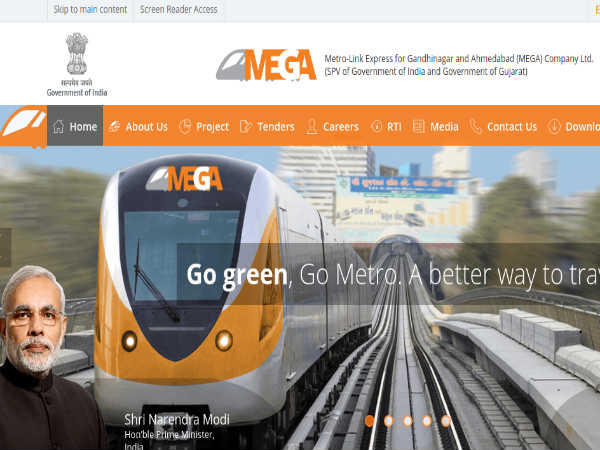 Recruitment Of Managers In Gujarat Metro Rail