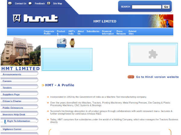 HMT Machine Tools Limited Recruitment