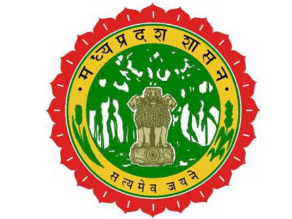 MP Board Exam Results 2018