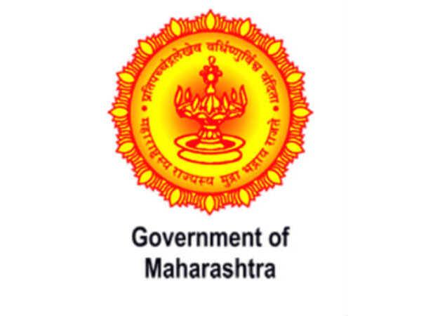 Maharashtra Police Recruitment 2018 For Assistant Intelligence Officer