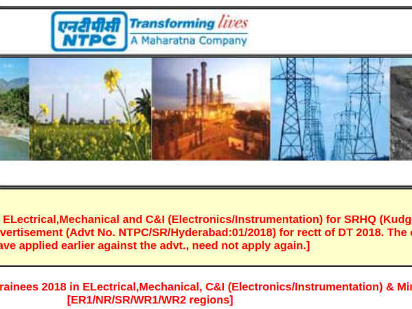 NTPC Recruitment 2018 For Executives