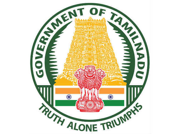 Tamil Nadu Board Exam Results 2018