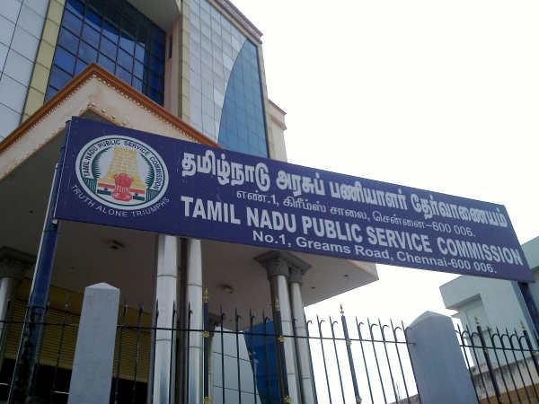 TNPSC Recruitment 2018