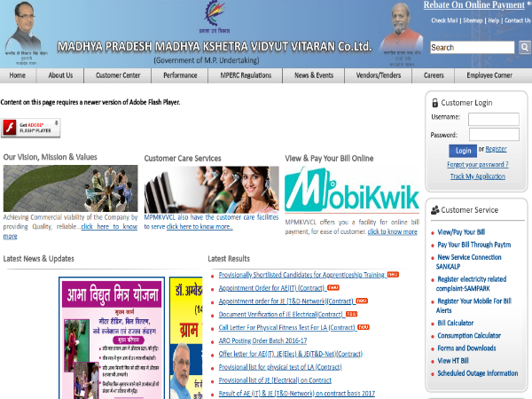 MPMKVVCL: Apply Online For 160 Junior Engineer And Testing Assistant Vacancies