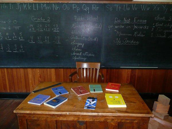 4366 Primary Teacher Vacancies In DSSSB