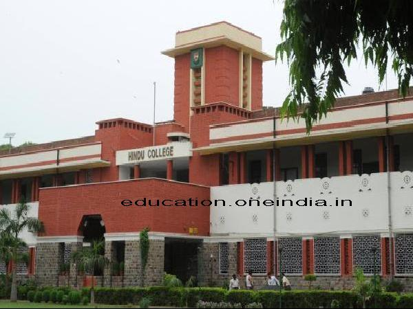 Top 10 Science Colleges In India