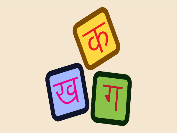 Career Opportunities For Hindi Speakers