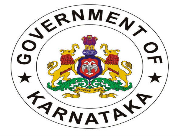 KSP Recruitment 2018 For 849 Police Constables