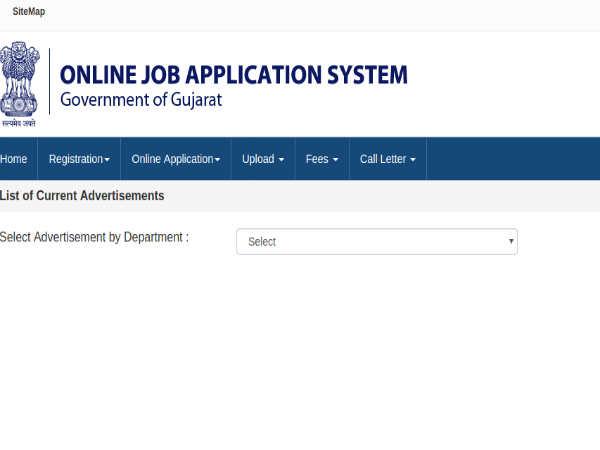 GSRTC Recruitment 2018 For 93 Clerks