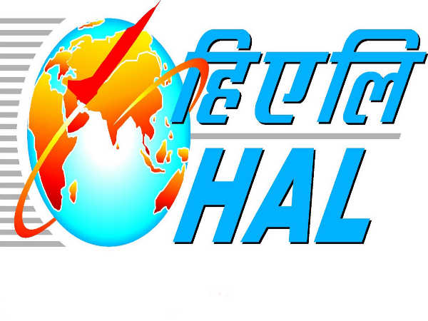 HAL Recruitment 2018