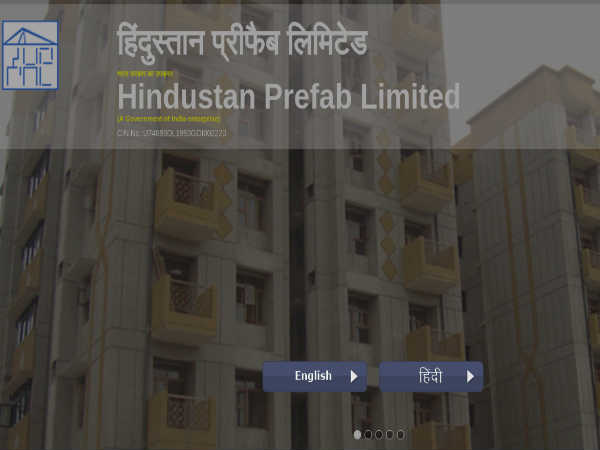 HPL Recruitment 2018 For Engineers