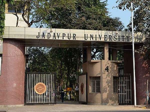 Jadavpur University Admissions 2018