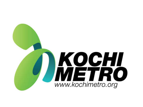 KMRL Recruitment 2018 For Managers: Earn Up To INR 128000!