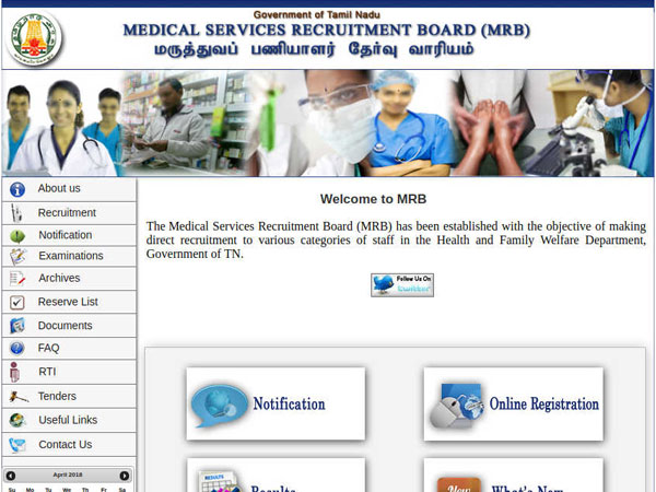 MRB Recruitment 2018