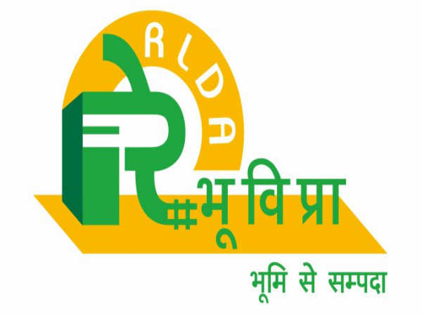 RLDA Railway Recruitment 2018