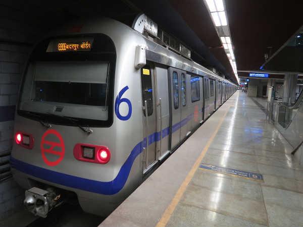 Manage Railways At DMRC