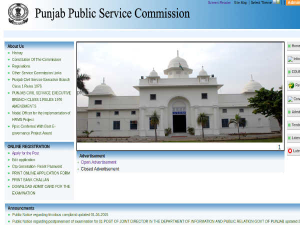 Teach For Punjab: Apply For Lecturers Post In PPSC