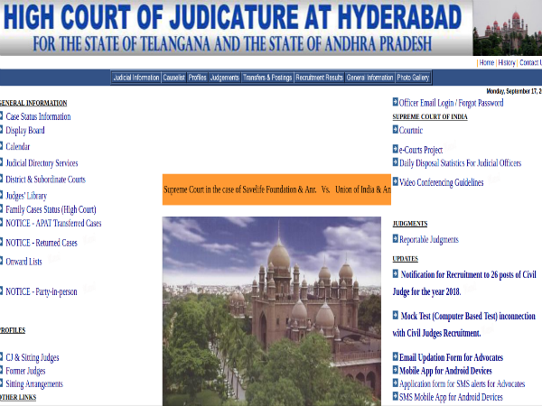 Hyderabad High Court Recruitment For 26 Civil Judge Vacancies