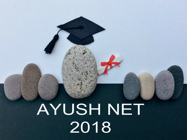 All About AYUSH National Eligibility Test 2018