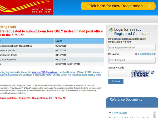 India Post Recruitment 2018 At West Bengal For 242 MTS