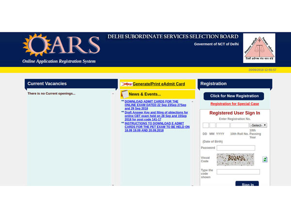 DSSSB Admit Card 2018 Published For PRT Teachers
