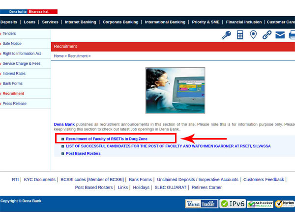 dena bank net banking form pdf
