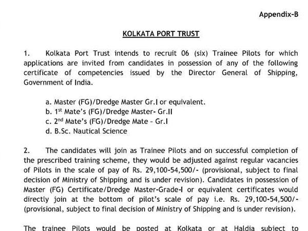 Kolkata Port Trust Recruitment 2018 For Pilots: Earn Up To INR 54500