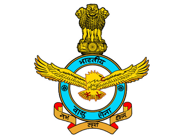 Air Force Result 2018: Steps To View The Airmen Results