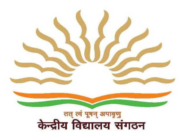 KVS Exam Schedule Released