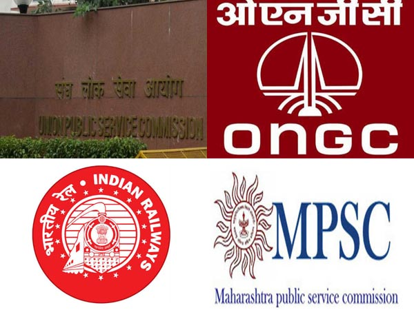 Top 6 Government Jobs 2018 On Oct 15: UPSC, IOF, NER, ONGC, CBI And MPSC